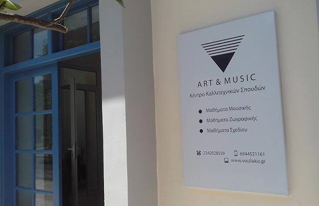 art-music-0.jpg