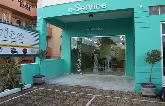 e-service-0.jpg
