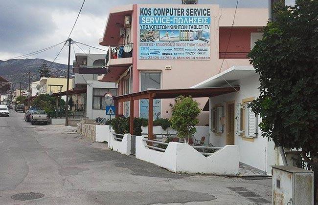 kos-computer-service-095.jpg