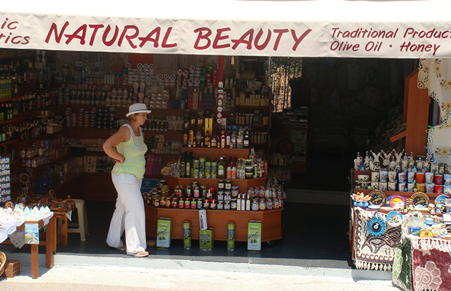 natural-beauty-05.jpg
