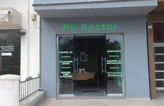 pcdoctor-01.jpg