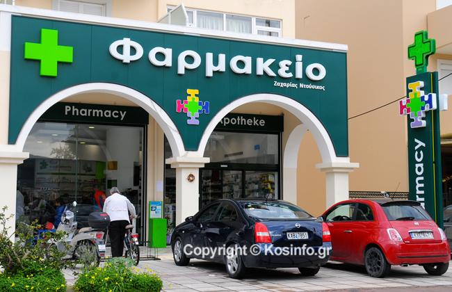 puzzle-pharmacy-01.jpg