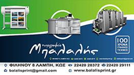 Balalis