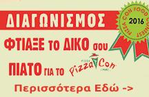 PizzaCon