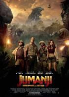 Jumanji: Welcome to the Jungle - Καλώς ήρθατε στη Ζούγκλα