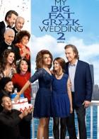 My Big Fat Greek Wedding 2 -  Γάμος αλά Ελληνικά 2