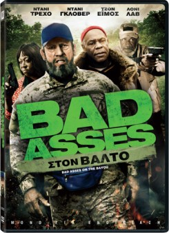 Bad Ass 3: Bad Asses on the Bayou Στόν Βάλτο