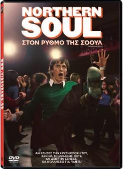 Northern Soul - Στον Ρυθμό της Σόουλ
