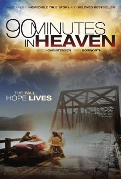 90 Minutes in Heaven - 90 Λεπτά στον Παράδεισο