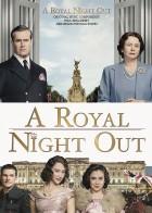 A Royal Night Out - Η Πριγκίπισσα το' Σκασε