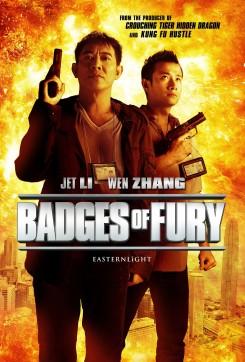 Badges of Fury - Υπέρβαση Καθήκοντος