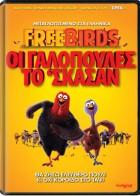 Free Birds -  Οι Γαλοπούλες το ΄Σκασαν