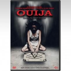 Ouija - Πίνακας Πνευμάτων