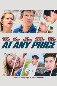 At Any Price - Το Τίμημα της Επιτυχίας
