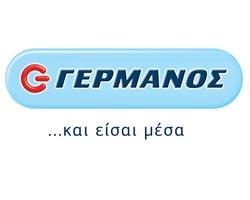 ΓΕΡΜΑΝΟΣ