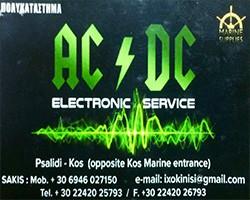 AC / DC