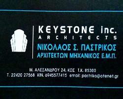 KEYSTONE - ΠΑΣΤΡΙΚΟΣ