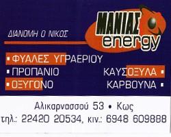 MANIA'S ENERGY