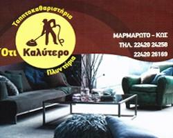 ΜΑΝΩΛΑΚΙΟΥ Κ. - ΠΑΝΤΕΛΙΔΗΣ Θ. ΟΕ