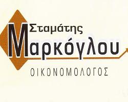 ΜΑΡΚΟΓΛΟΥ ΣΤΑΜΑΤΙΟΣ