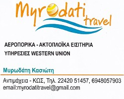MYRODATI TRAVEL