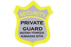 PRIVATE GUARD SECURITY