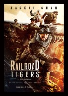 RailRoad Tigers - Το Τρένο των Μαχητών