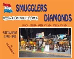 SMUGGLERS DIAMONDS