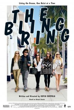 The Bling Ring - Οι Ύποπτοι Φορούσαν Γόβες