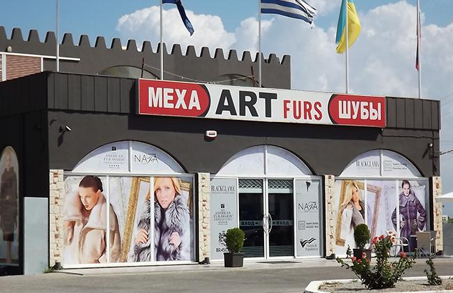 art-furs-01.jpg