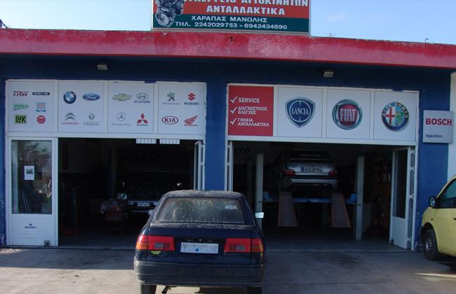 car-protect-011.jpg