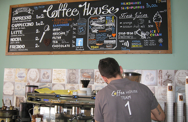 coffee-house-003.jpg