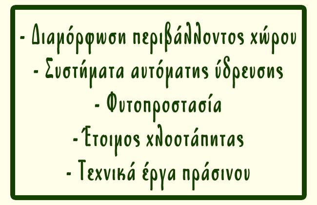geofarma-02.jpg