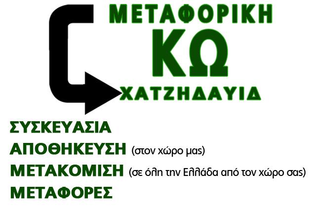 metaforiki-01.jpg