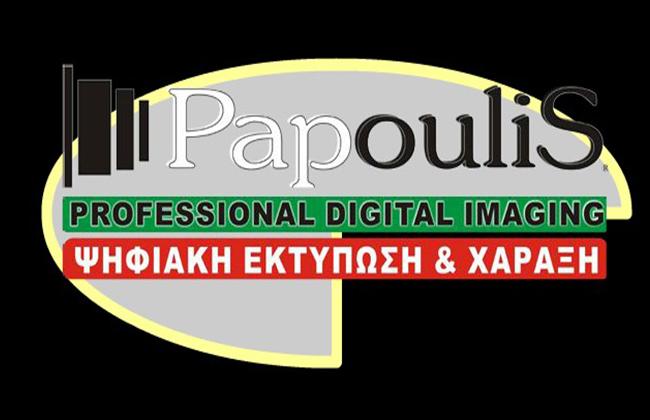 papoulis-alexandros-0001.jpg