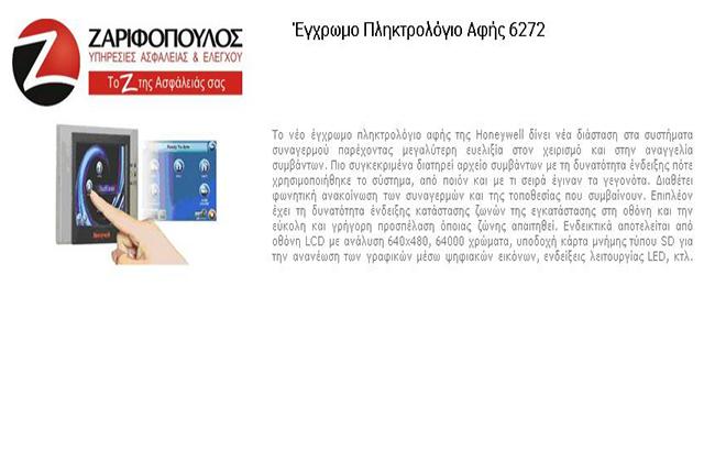 zarifopoulos-05.jpg