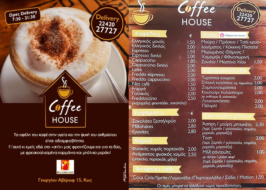 coffee house brochure2