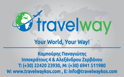 Travel Way by Panos