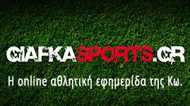 Giafkasports
