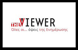 theviewer.gr