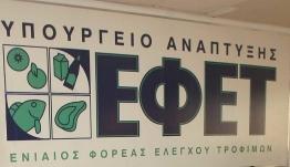 """Ο ΕΦΕΤ ανακαλεί νοθευμένο καφέ """"DANESI CAFFE SPA – ROMA"""""""