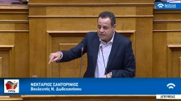 «Ν. Σαντορινιός: Οι επόμενες εκλογές θα γίνουν με απλή αναλογική και όσα παπαγαλάκια της διαπλοκής και αν ρίξουν στην αρένα, ο λαός δε θα τους δώσει συγχωροχάρτι»