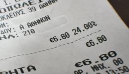 Επιταχύνεται η επιστροφή ΦΠΑ για χιλιάδες επιχειρήσεις – Ποιοι την δικαιούνται