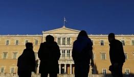 ΙΟΒΕ: Το 57% των Ελλήνων μετά βίας τα βγάζει πέρα
