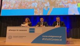 Τους φιλόδοξους στόχους για το 2020, παρουσίασε η ηγεσία του υπουργείου Τουρισμού