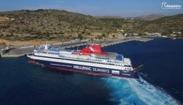 Η εντυπωσιακή μανούβρα πλοίου στο λιμάνι Μεστών - ΒΙΝΤΕΟ