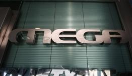 Τέλος το MEGA και από την NOVA