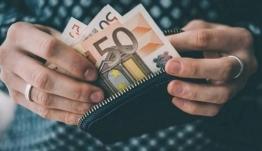 Αυξήσεις 4% σε 2,5 εκατομμύρια μισθωτούς- Πότε θα φανούν