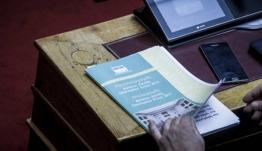 Κατατίθεται σήμερα στη Βουλή ο προϋπολογισμός - Τι προβλέπει