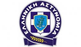 Ανακοίνωση ΕΛ.ΑΣ για απατηλό μήνυμα, που διακινείται μέσω emails ως δήθεν επιστολή της Ελληνικής Αστυνομίας